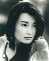 Actor Maggie Cheung