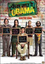 Movie Phas Gaye Re Obama