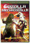Movie Gojira tai Mekagojira