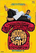 Movie Jhootha Hi Sahi