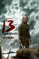 Movie 13 Assassins