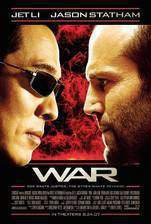 Movie War