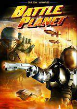 Movie Battle Planet