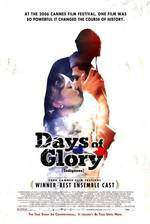 Movie Days of Glory