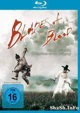 Movie Blades of Blood