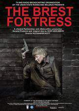 Movie The Brest Fortress