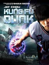 Movie Kung Fu Dunk