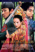 Movie House of Flying Daggers