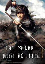 Movie The Sword with No Name