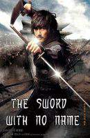 The Sword with No Name