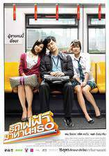 Movie Bangkok Traffic (Love) Story