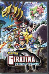 Giratina and the Sky Warrior