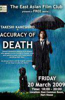 Accuracy of Death
