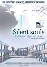 Movie Silent Souls