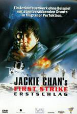 Movie First Strike