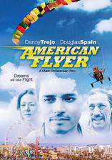 Movie American Flyer