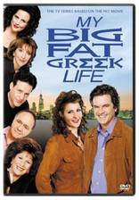 Movie My Big Fat Greek Life