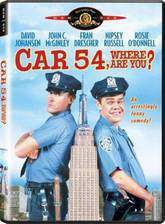 Movie Car 54, Where Are You?