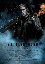 Movie Battleground (Skeleton Lake)