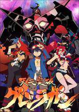 Movie Tengen Toppa Gurren Lagann