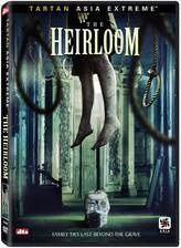 Movie The Heirloom