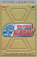 Mobile Fighter G Gundam (Kido butoden G Gundam)
