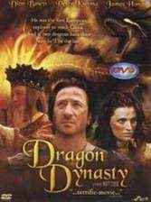 Movie Dragon Dynasty