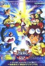 Digimon Adventure 02: Digital Monsters