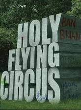 Movie Holy Flying Circus