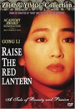Movie Raise the Red Lantern