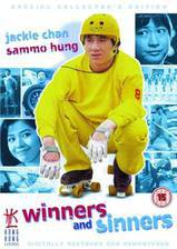 Movie Winners & Sinners (5 Lucky Stars)