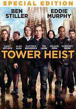 Movie Tower Heist