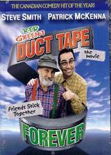Movie Duct Tape Forever
