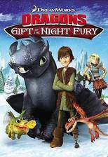 Movie Dragons: Gift of the Night Fury