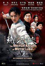 Movie The Woman Knight of Mirror Lake