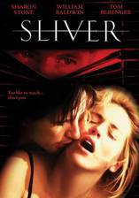 Movie Sliver