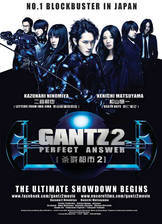 Movie Gantz: Perfect Answer