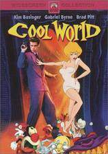 Movie Cool World