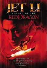 Movie Legend of the Red Dragon