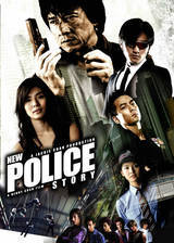 Movie New Police Story