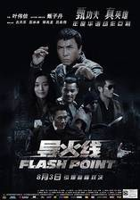 Movie Flash Point