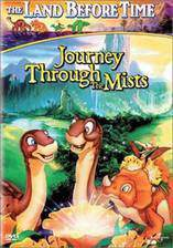 Movie The Land Before Time IV: Journey Through the Mists