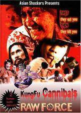 Movie Kung Fu Cannibals
