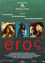 Movie Eros