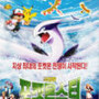 Pokemon: The Movie 2000 - The Power of One