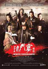 Movie White Vengeance