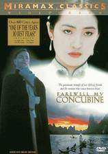 Movie Farewell My Concubine
