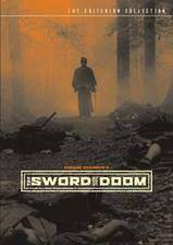 Movie The Sword of Doom