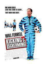 Movie Kicking & Screaming