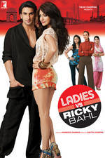 Movie Ladies vs. Ricky Bahl